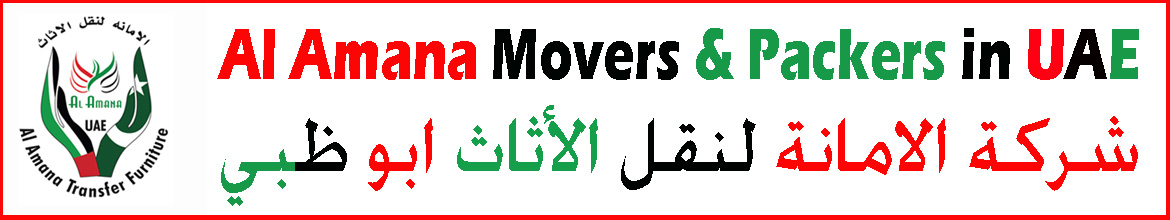 al amana movers and packers